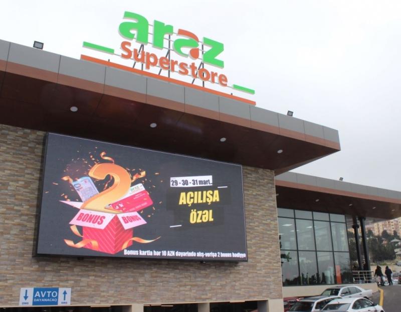 Araz Supermarket 10 Yıldır Hizmete Devam Ediyor