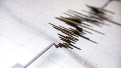 AFAD ve Kandilli Rasathanesi verilerine göre son depremler…