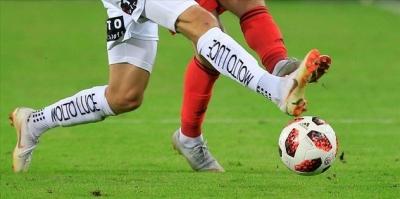 Bilim Kurulu, Süper Lig Devre Arasına Kadar Seyircisiz Olmasını Dedi