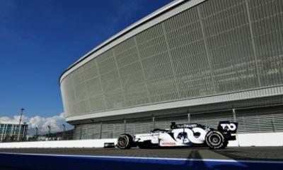Honda Formula1'den Ayrılıyor